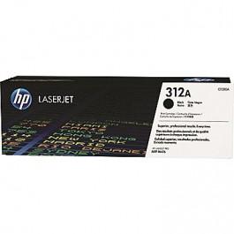 ~Brand New Original HP CF380A (312A) Laser Toner Cartridge Black