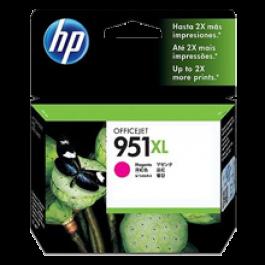 ~Brand New Original HP CN047AN 951XL INK/INKJET Cartridge Magenta