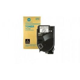 Brand New Original Konica Minolta 4053-501 Laser Toner Cartridge Yellow