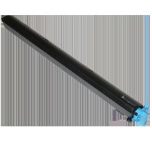 CANON 2643B004AA Laser Toner Cartridge Cyan
