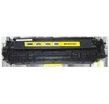 CANON 2659B001AA CRG-118Y Laser Toner Cartridge Yellow