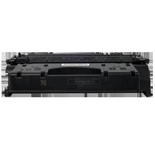 CANON 3479B001 CRG-119X II Laser Toner Cartridge High Yield
