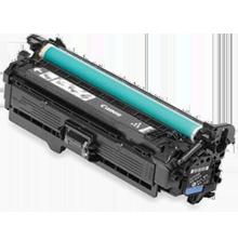 CANON 6264B012AA (Canon 332 II) Laser Toner Cartridge High Yield Black