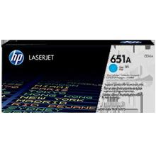 Brand New Original HP CE341A (651A) Laser Toner Cartridge Cyan