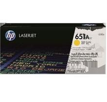 Brand New Original HP CE342A (651A) Laser Toner Cartridge Yellow