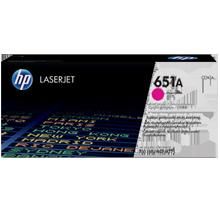 Brand New Original HP CE343A (651A) Laser Toner Cartridge Magenta