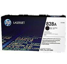 Brand New Original HP CF358A (828A) Laser Drum Unit Black