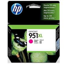 Brand New Original HP CN047AN 951XL INK/INKJET Cartridge Magenta