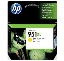 Brand New Original HP CN048AN 951XL INK/INKJET Cartridge Yellow