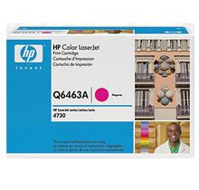 ~Brand New Original HP Q6463A Laser Toner Cartridge Magenta