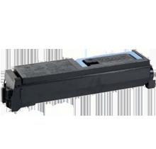 TK-522K Laser Toner Cartridge Black