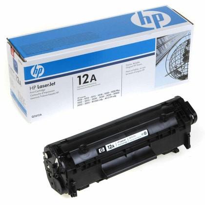 Brand New Original HP Q2612AD HP12AD Laser Toner Cartridge Dual Pack