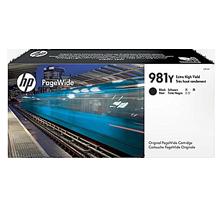 ~Brand New Original HP L0R16A (HP981) Extra High Yield Laser Toner Cartridge Black