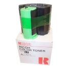 Brand New Original Ricoh 887896 Laser Toner Cartridge Yellow