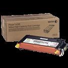 Brand New Original Xerox 106R01394 High Yield Laser Toner Cartridge Yellow