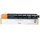 ~Brand New Original CANON 3785B003AA GPR-36 Laser Toner Cartridge Yellow