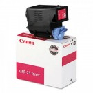 Brand New Original CANON 0454B003AA Laser Toner Cartridge Magenta