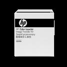 Brand New Original HP CE249A Fuser Unit