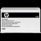 ~Brand New Original HP CE484A 110V Fuser Maintenance Kit