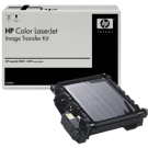 ~Brand New Original HP Q7504A IMAGE TRANSFER KIT 110 Volts
