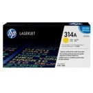 ~Brand New Original HP Q7562A Laser Toner Cartridge Yellow