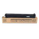 Brand New Original SHARP MX-50NTBA Laser Toner Cartridge Black