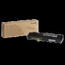 ~Brand New Original XEROX 106R02227 High Yield Laser Toner Cartridge Yellow